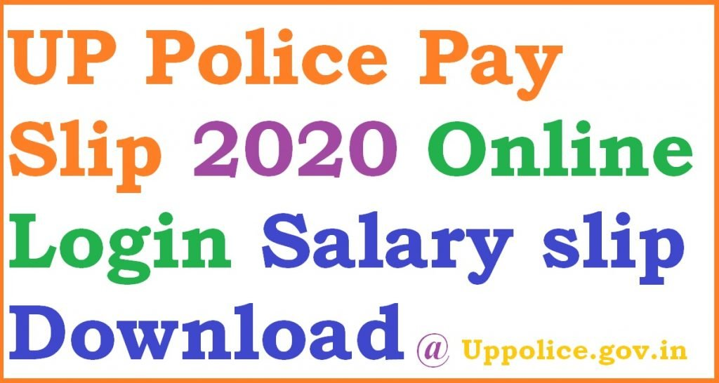 UP Police Pay Slip 2021