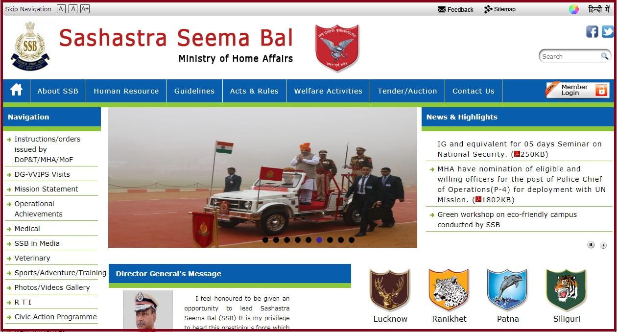 Sashastra Seema Bal website portal at https://www.ssb.nic.in