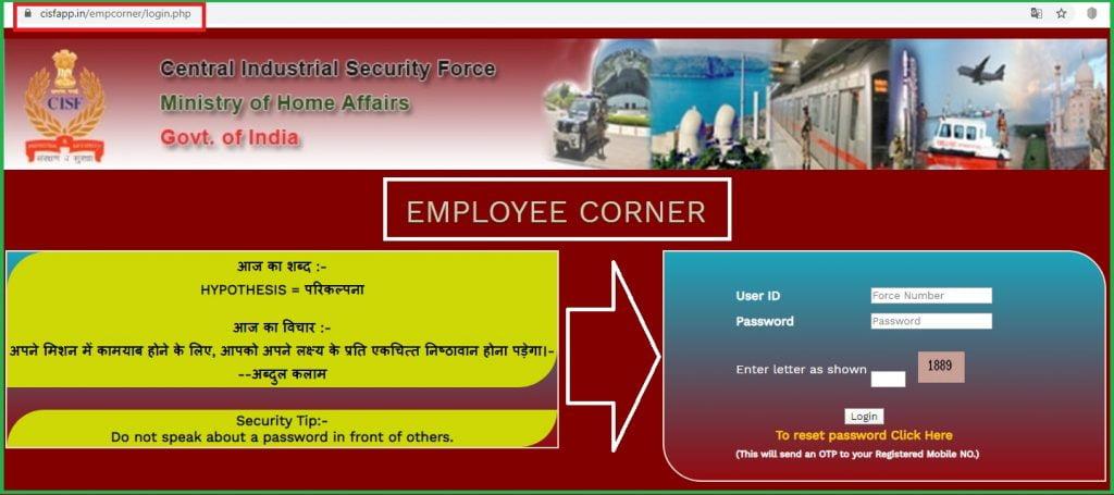 cisf employee corner official website 2020
