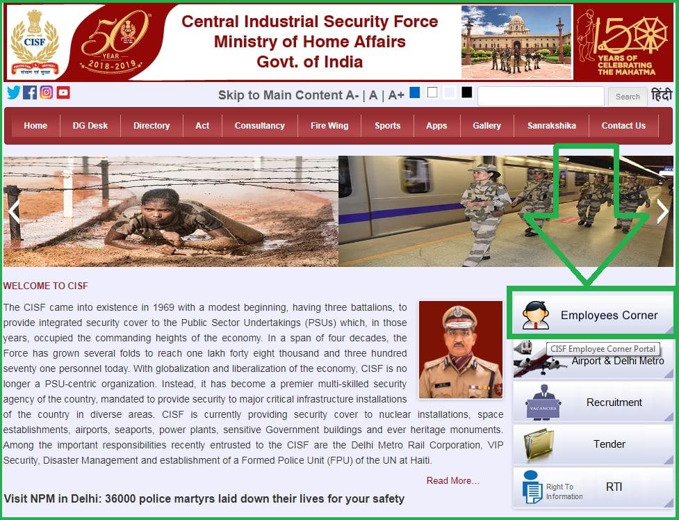 cisf official website www.cisf.gov in CISF Apps 2020