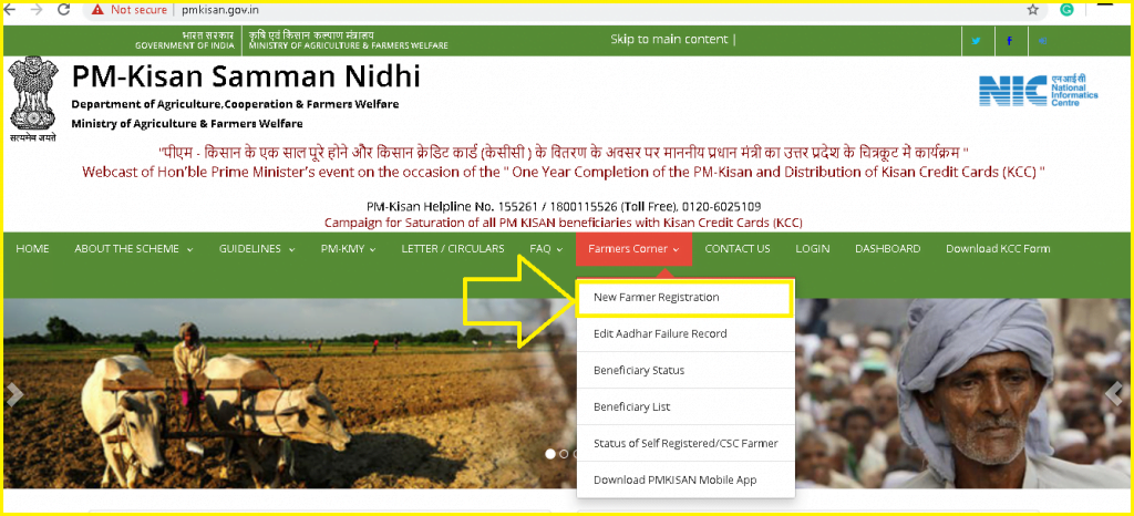 PM Kisan Samman Nidhi Yojana New Farmer Registration