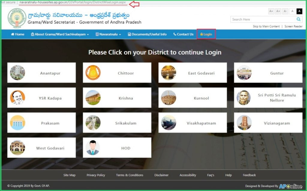 Navaratnalu housesites.ap.gov.in login