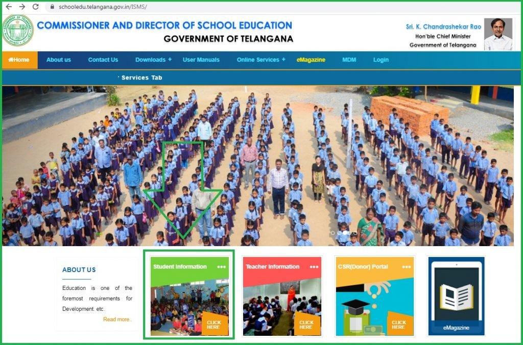 Schooledu.telangana.gov.in/ISMS/