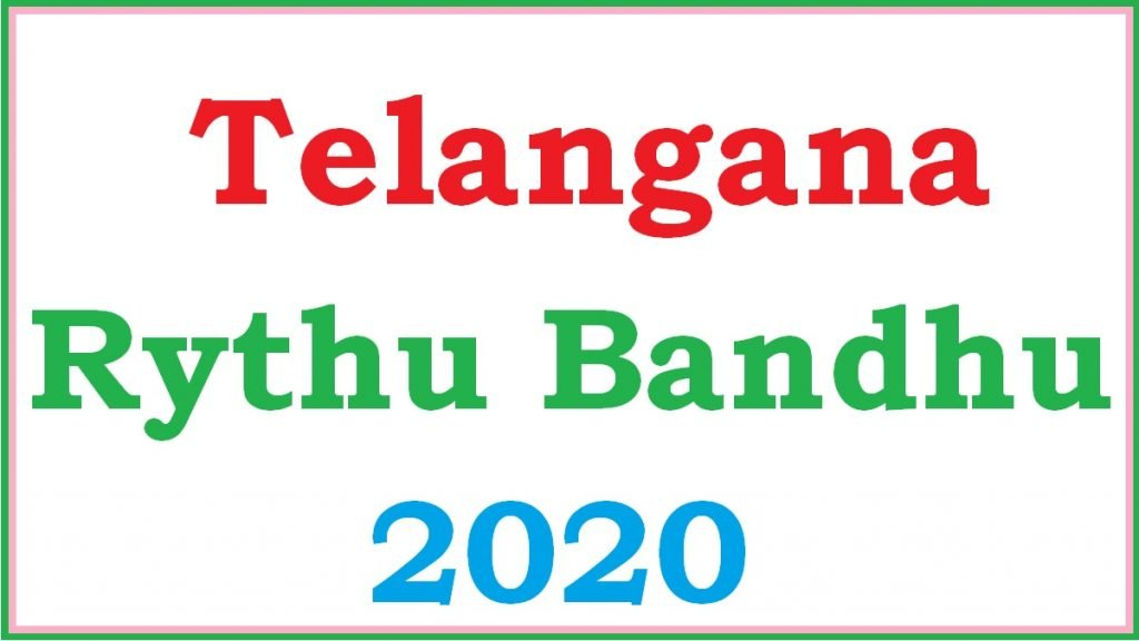 Telangana Rythu Bandhu Status 2020