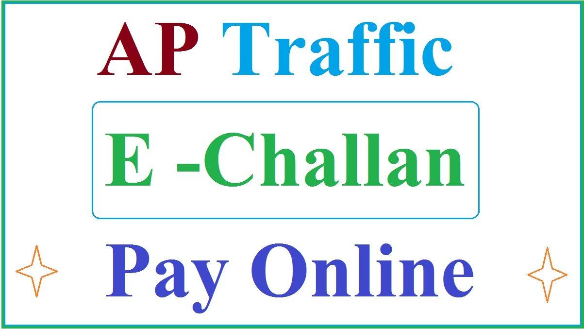 AP E Challan