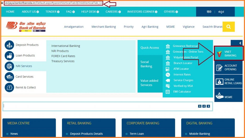 Vijaya Bank Bank of Baroda Net Banking Login