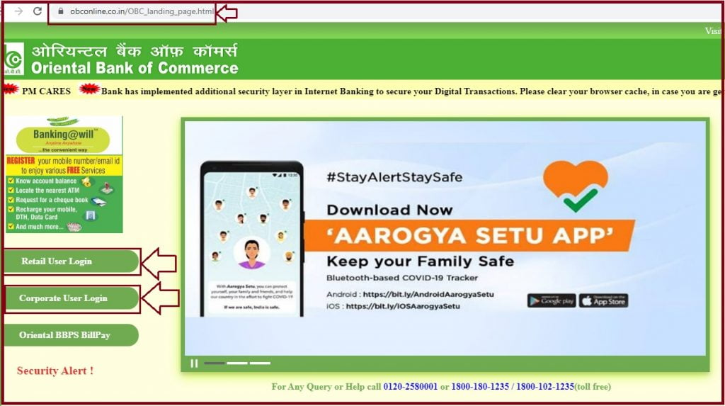 online recharge through obc net banking