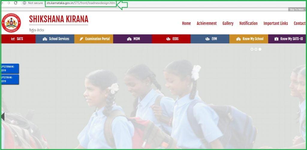 STS Karnataka