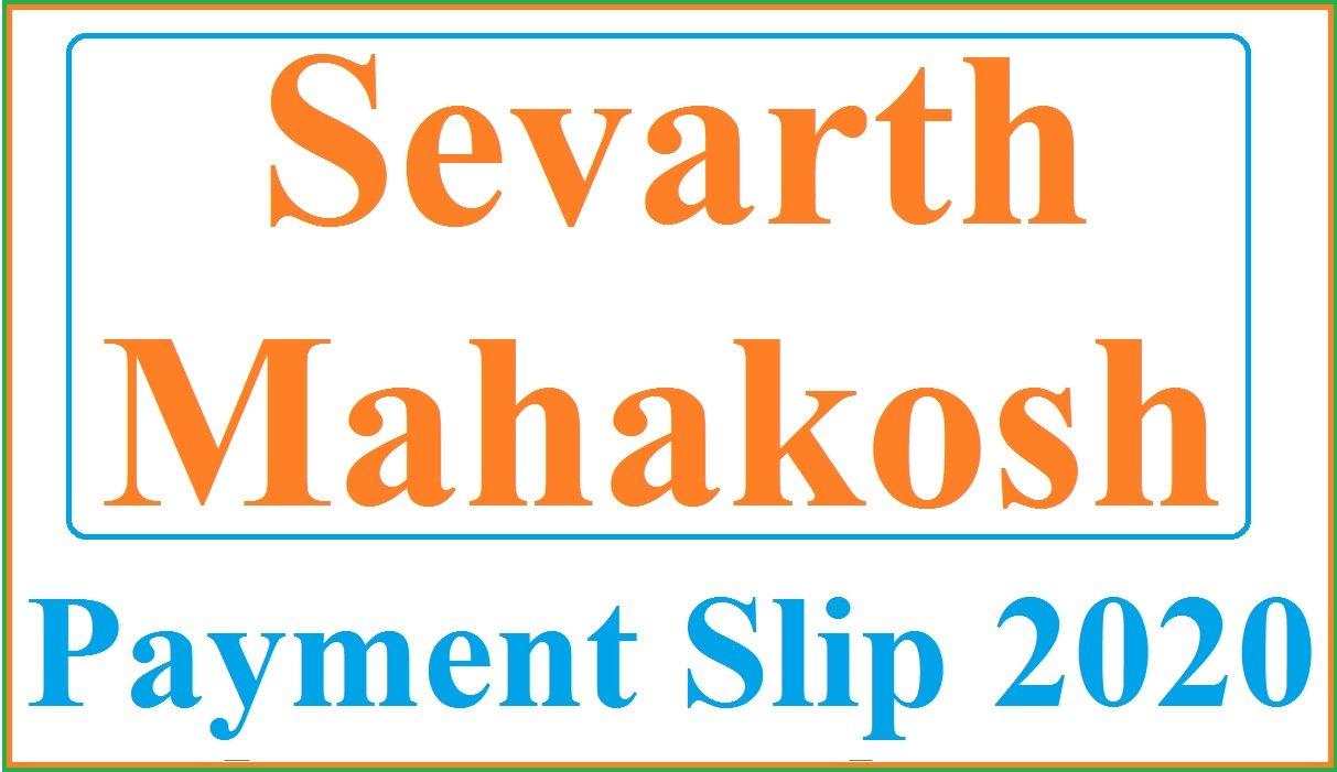 Sevarth Mahakosh