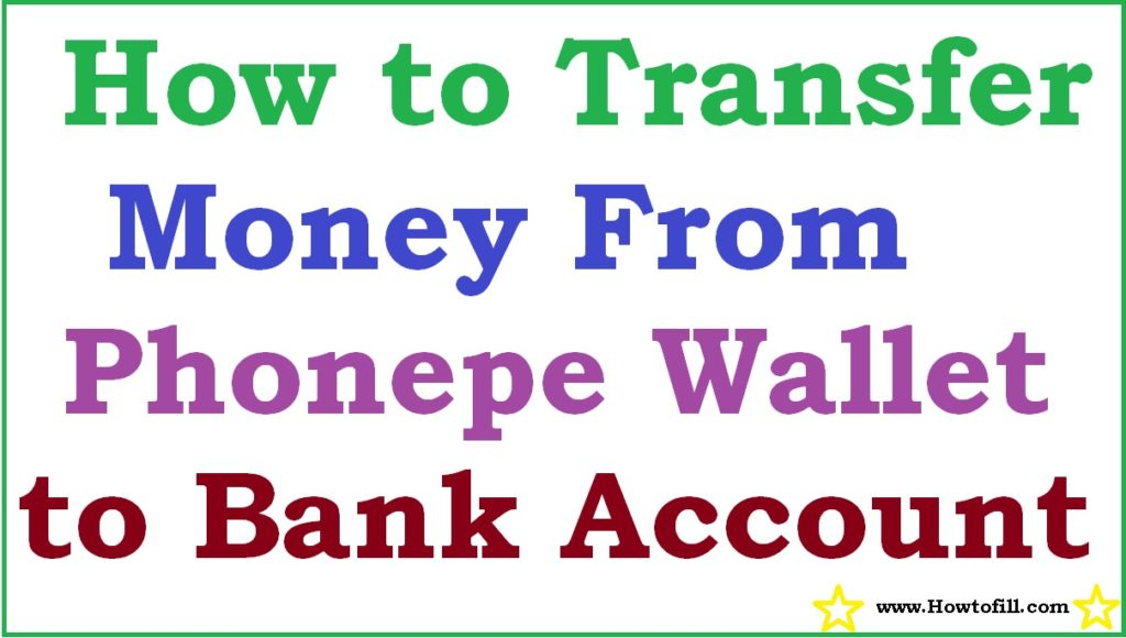 How to Transfer Money From Phonepe Wallet to Bank Account