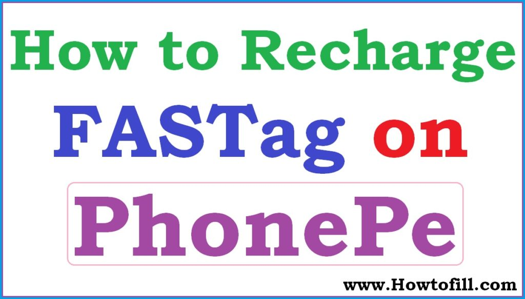 How to Recharge FASTag