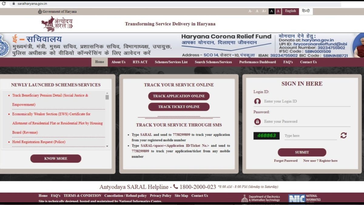Marriage site certificate for Marriage Certificates