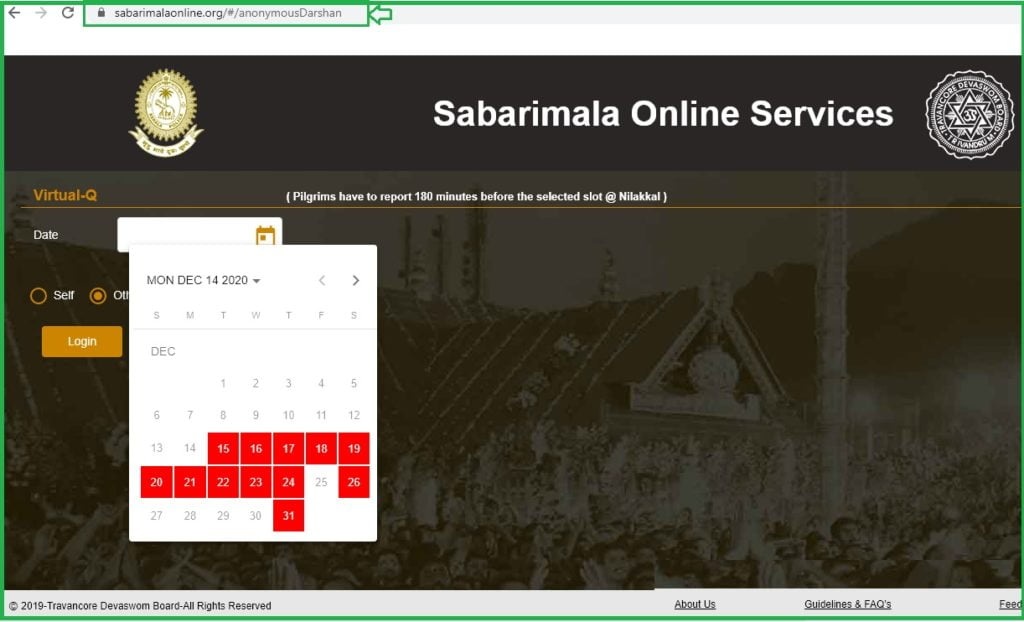 sabarimala darshan tickets online booking 2021