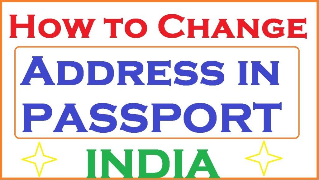 Passport Address Change - How to Change Address in Passport