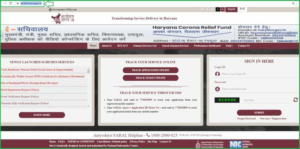 saral haryana.gov.in