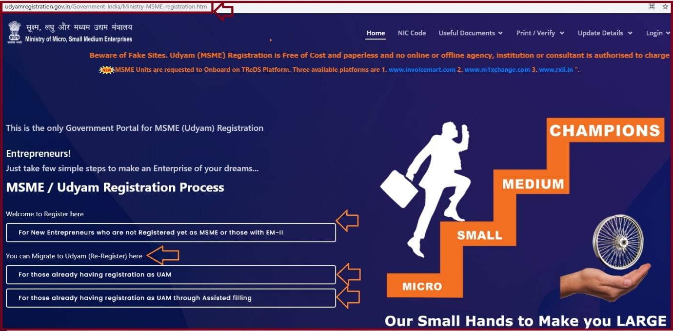 MSME Registration Process, Benefits 2021, Documents Required udyamregistration.gov.in