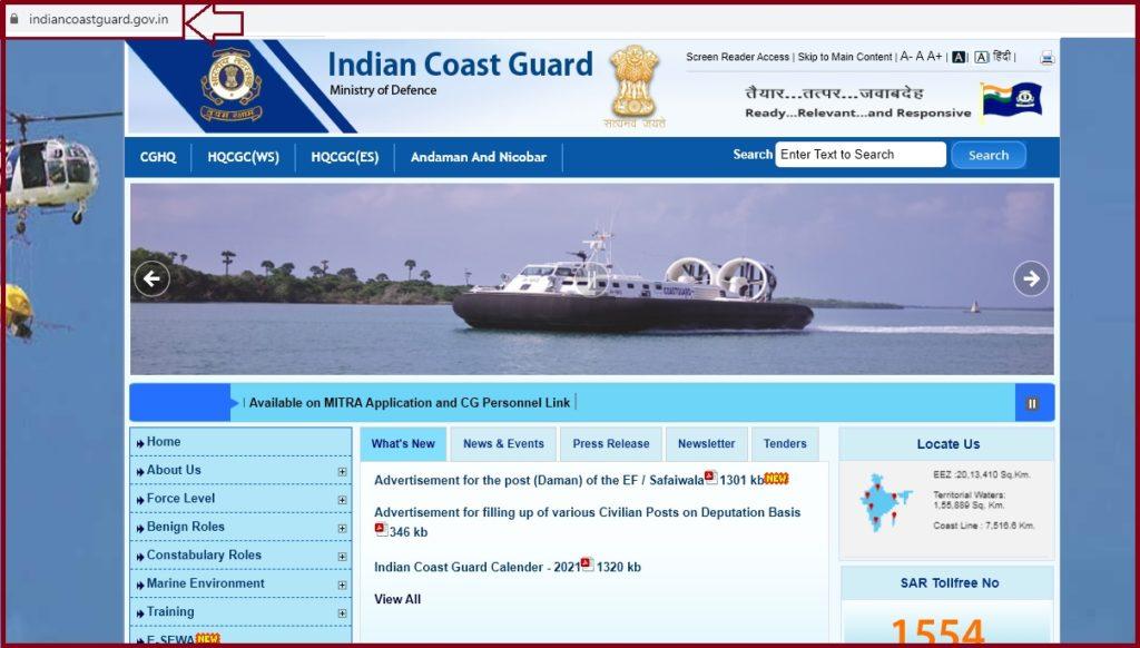 Indian Coast Guard Salary Slip