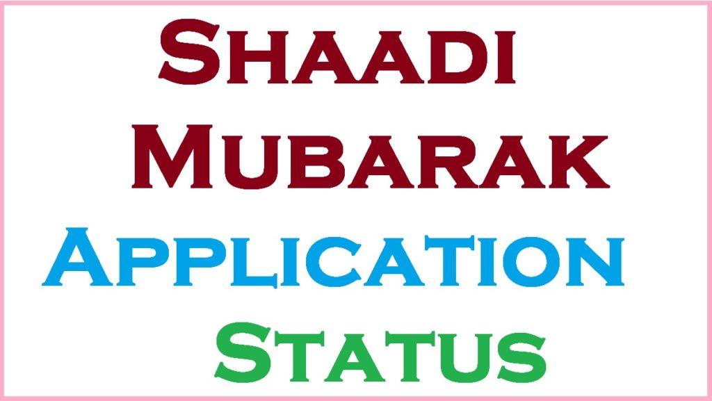 Shaadi Mubarak Status