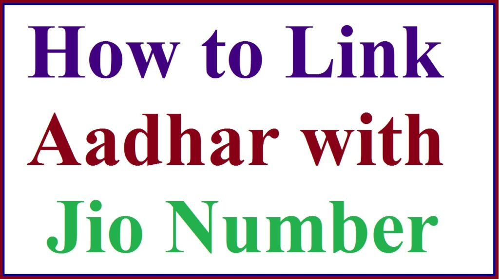 how to link aadhar with jio mobile number