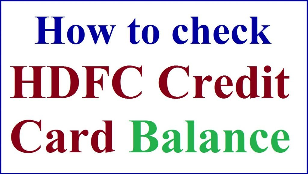 how to check hdfc credit card balance