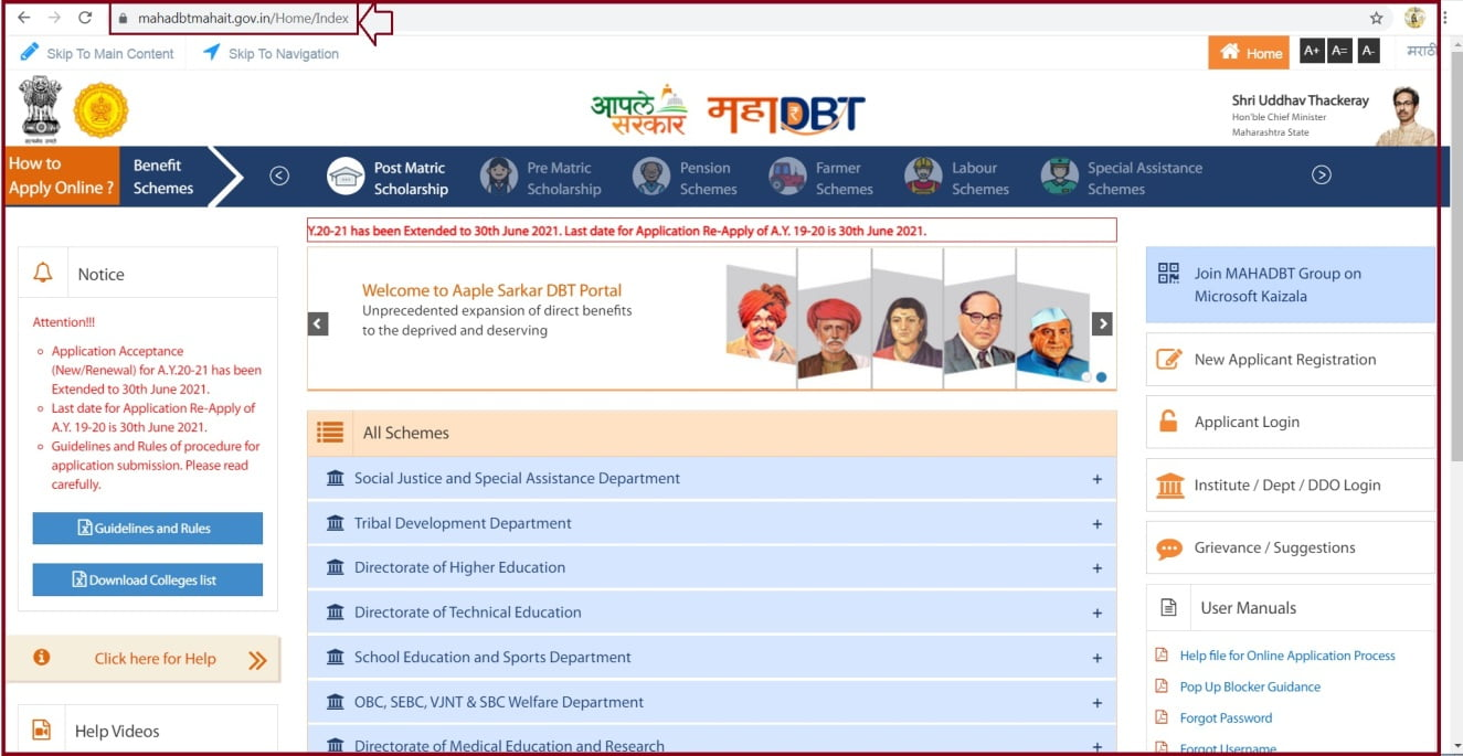 mahadbtmahait.gov.in