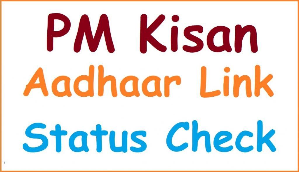 PM Kisan Aadhaar Link