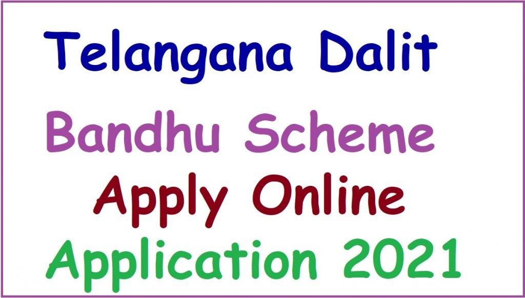 TS Dalit Bandhu