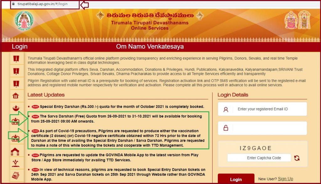TTD Free Darshan Tickets Online Booking