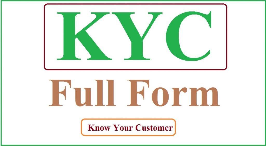 KYC Full Form