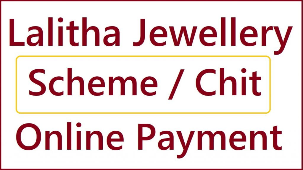 lalitha jewellery gold scheme online payment sbi