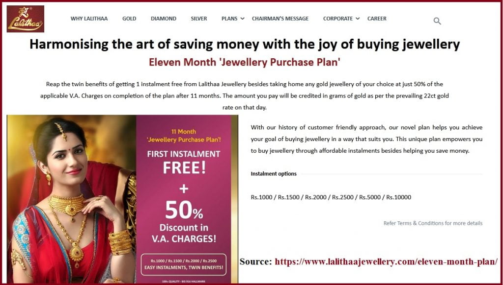 lalitha jewellery eleven monthly scheme